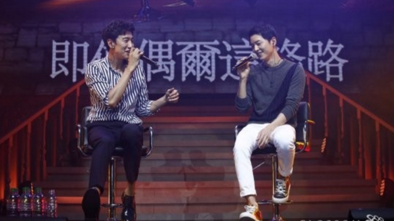 Watch Song Joong Ki And Lee Kwang Soo Serenade Fans With A Duet
