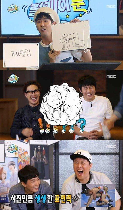 kwanghee infinite challenge