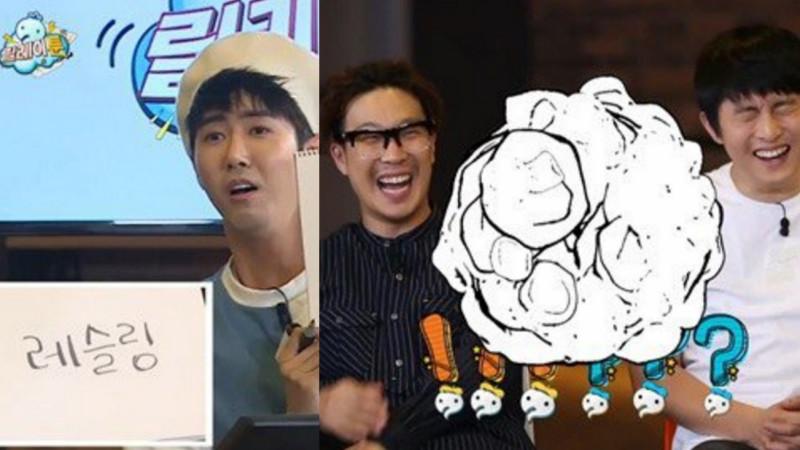 "Kwanghee's Totally Innocent Drawing Has ""Infinite Challenge"" Cast Rolling On The Floor"