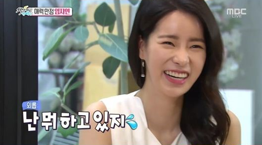 Lim Ji Yeon Says She Wants To Date, Talks About Favorite Scene With Park Hyung Sik
