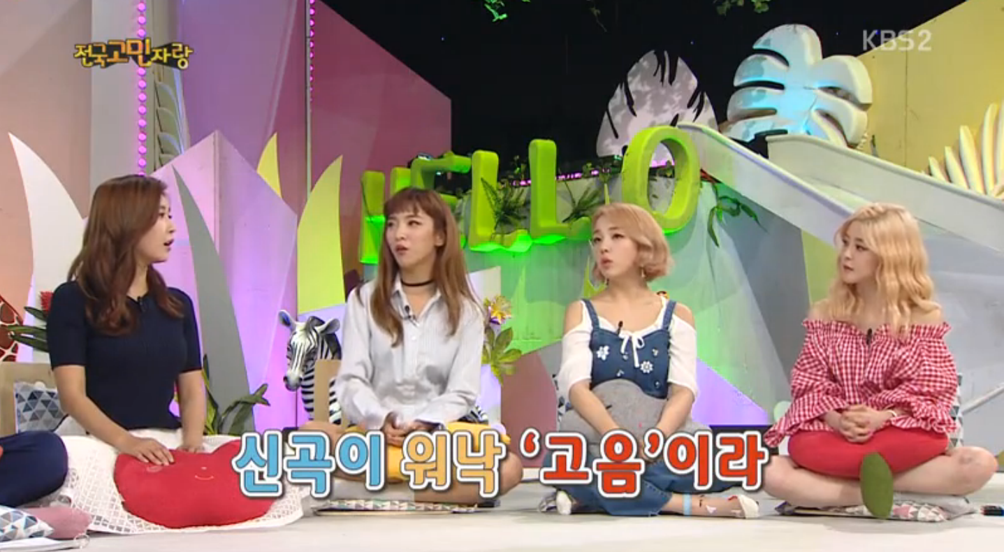 luna hello counselor 1