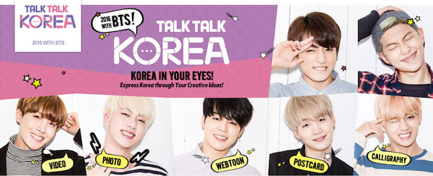 Watch BTS Speak AEnglish and Win a Free Ride to Korea with TalkTalk Korea 2016