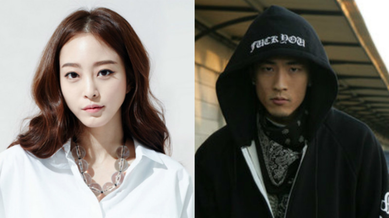 Han Ye Seul And Teddys Reps Respond To Breakup Rumors