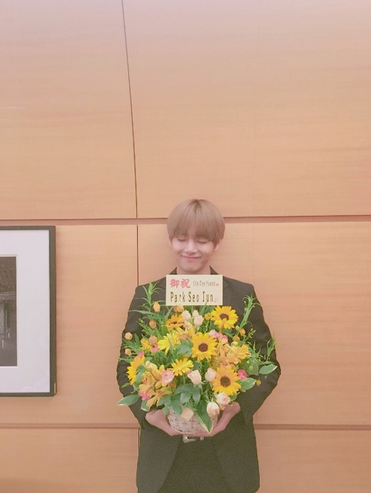 BTSs V Thanks Park Seo Joon For Gorgeous Flowers