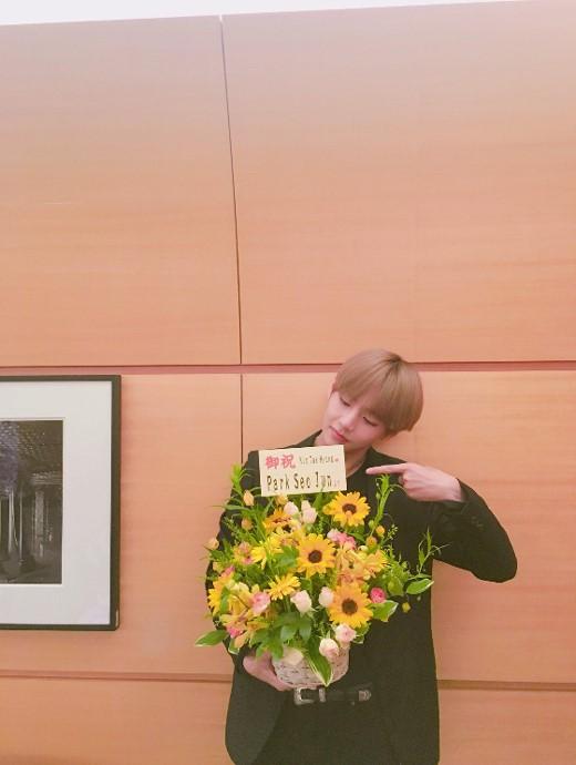 BTS V Park Seo Joon2