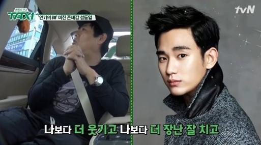 Kim Soo Hyun Sung Dong Il Taxi3