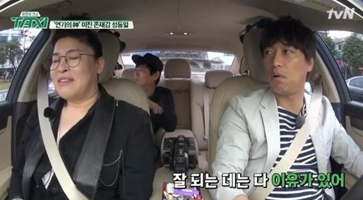 Kim Soo Hyun Sung Dong Il Taxi4