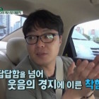 """""""Reply"""" Series PD Dishes On Working With Park Bo Gum And Girl's Day's Hyeri"""
