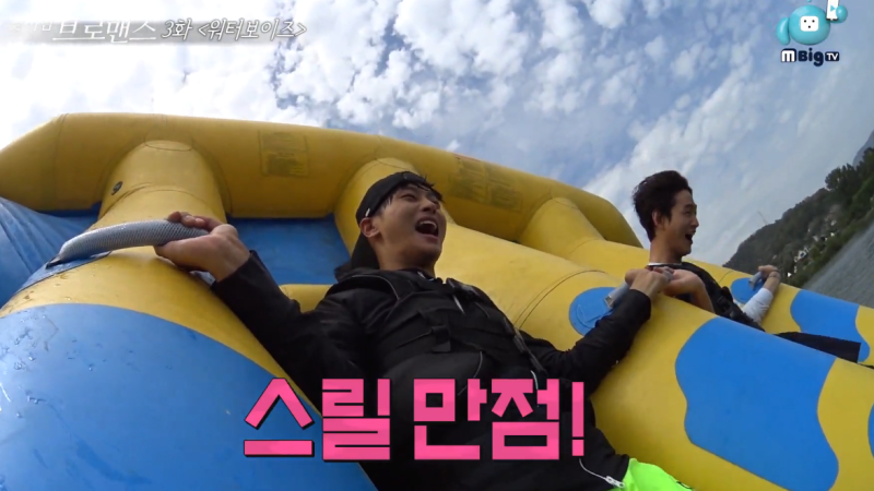 Watch: VIXXs N And Lee Won Geun Attempt Water Sports In Celebrity Bromance