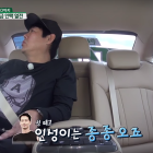 """Sung Dong Il Explains Why He's Thankful To The """"It's Okay, That's Love"""" Cast"""
