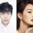Lee Min Ki And Shin Min Ah Considering Roles In Upcoming Romance Drama