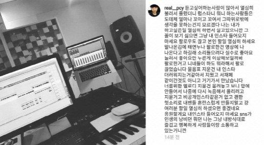 Chanyeol instagram