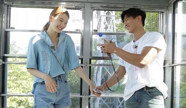 we got married jota kim jin kyung2