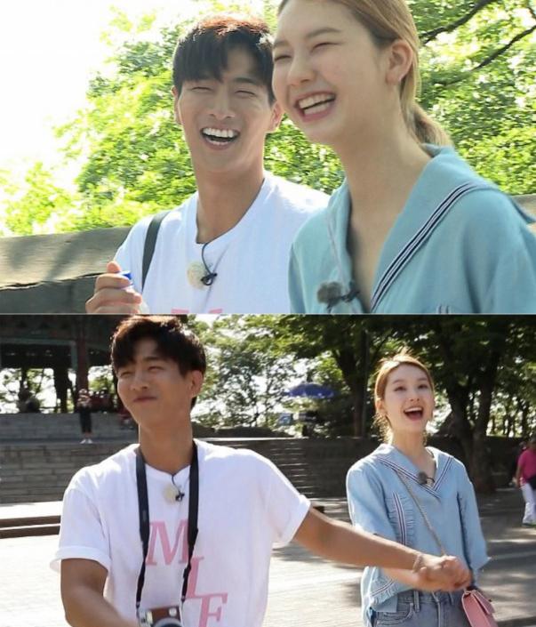 we got married jota kim jin kyung3