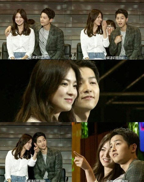 song hye kyo song joong ki2
