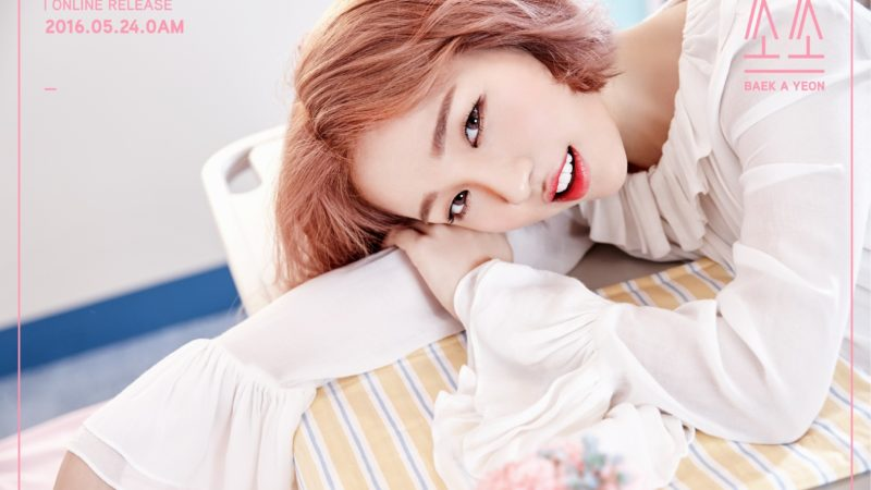 Baek A Yeon Says She's Helpless Against Negative Comments