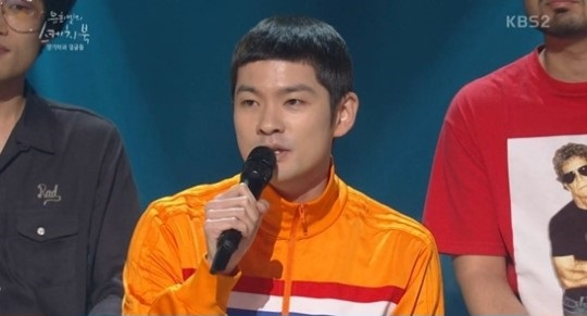 Jang Kiha Displays IUs Reaction To His Bowl Cut