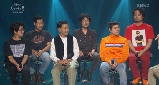 jang kiha and the faces