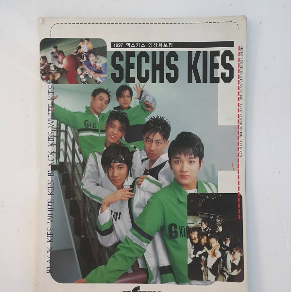 Sechs Kiess Kim Jae Duk Shares Throwback Photo