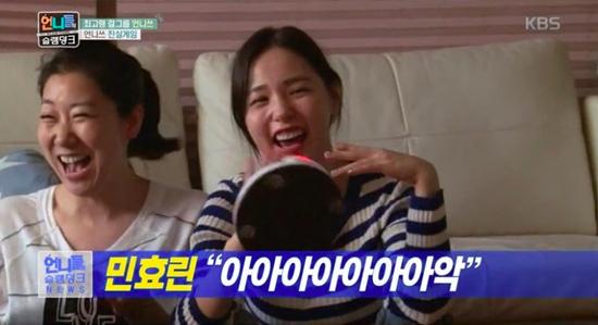 Min Hyo Rin Unni's Slam Dunk