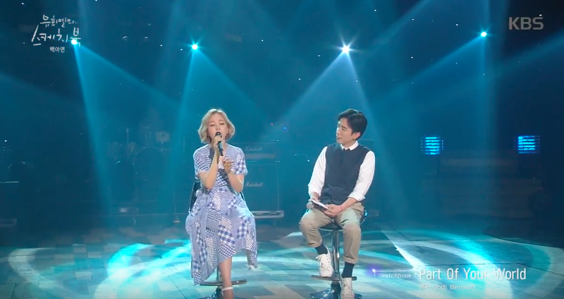 Baek A Yeon Sings Adorable Disney Medley On Yoo Hee Yeols Sketchbook