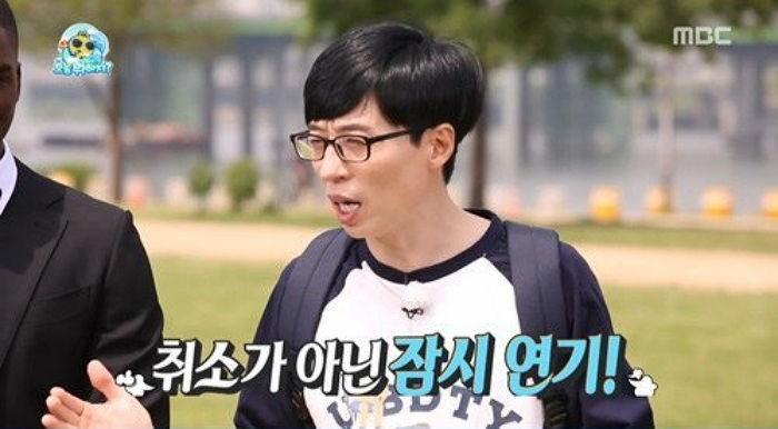 "Yoo Jae Suk Assures ""Infinite Challenge"" Cast That Jack Black Special Isn't Cancelled"