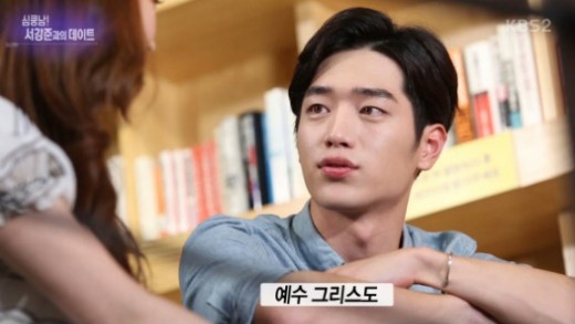 Seo Kang Joon Explains His Nickname From His Modeling Days In High School