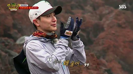 Super Juniors Leeteuk Has A Healing Moment On Law Of The Jungle