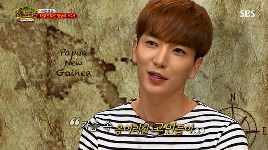 leeteuk jungle law 3