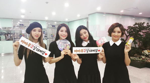 MAMAMOO Celebrates 2nd Anniversary Since Debut