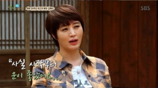 Kim Hye Soo Is Embarrassed By Footage Of Herself When She Was 16