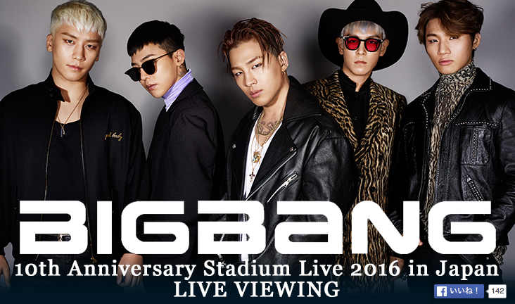 BIGBANGs 10th Anniversary Concert In Japan To Be Broadcast Live Nationwide