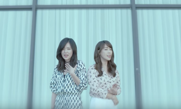 Watch: As One Drops The Pain I Caused Off Long-Awaited New Studio Album