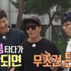 "Being Kwang Soo's Failed Love Line On ""Running Man"" Brings Good Luck?"