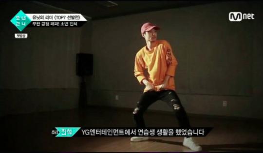 Boys24 Oh Jin Suk