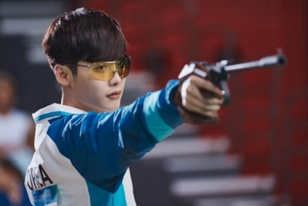 Lee Jong Suk Takes On Olympic Pistol Shooting In W
