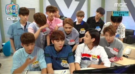 "SEVENTEEN Wins Most Number Of Viewers On ""My Little Television"""