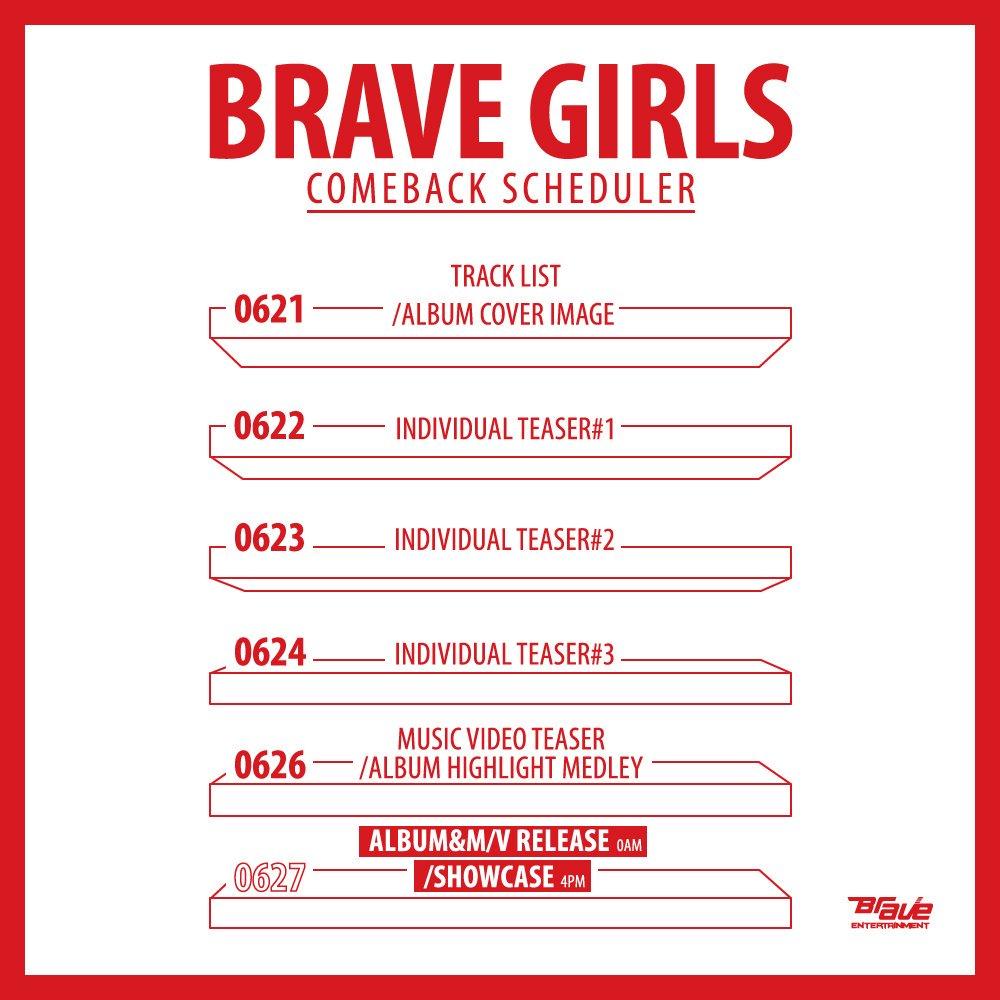 brave girls 3