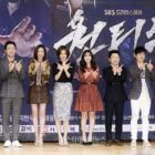"""Upcoming Drama """"Wanted"""" Promises To Be The Most Realistic Thriller Of Korea"""