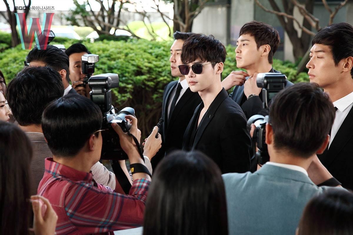 Lee Jong Suk 3
