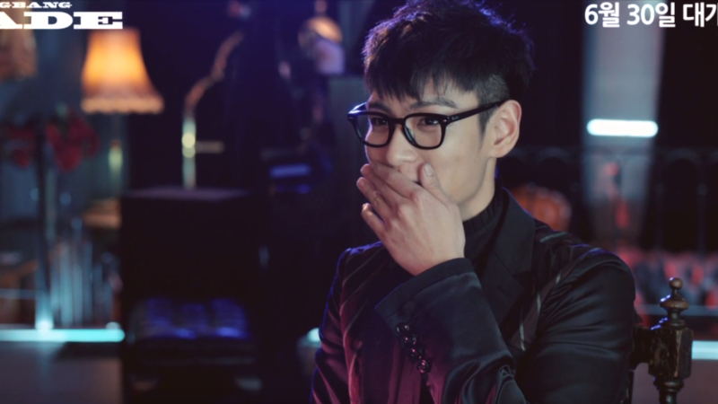 """BIGBANG's T.O.P Surprises Himself With His Own Evilness In """"BIGBANG MADE"""" Teaser"""