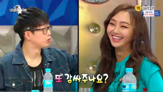 Hyorin Exhibits What Plastic Surgery Procedure She Wants To Get