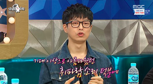 "Ha Hyun Woo Denies He Deliberately Tried To Get Himself Voted Off ""King Of Mask Singer"""