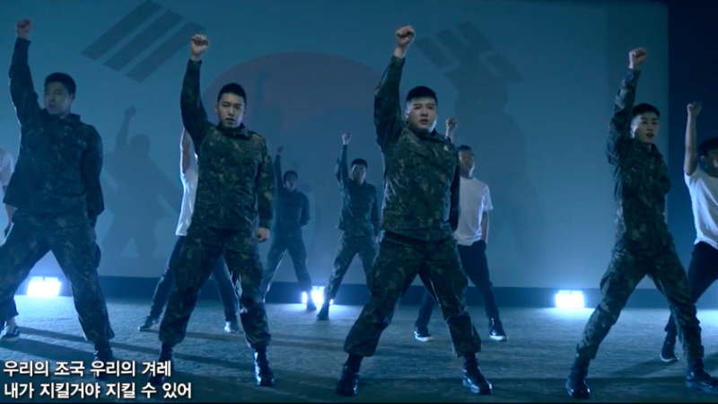 Watch: Yunho, Eunhyuk, Sungmin, And Shindong Vow To guard Korea In Army's New MV