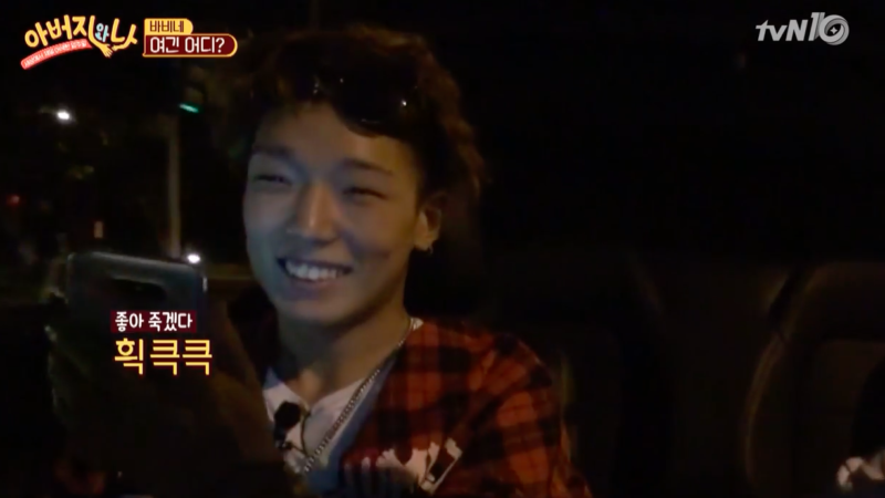 "Watch: iKON's Bobby And His Dad Enjoy The Rain And Focus on His Aims On ""Daddy And Me"""