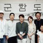 Hwang Jung Min, Song Joong Ki, And So Ji Sub Begin Filming For New Movie