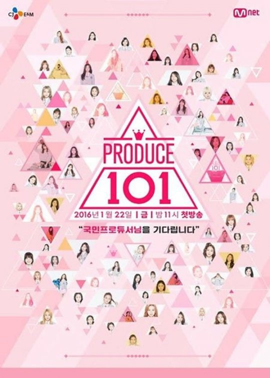 "Mnet DisplaysInformation For New Male Version Of ""Produce 101"""