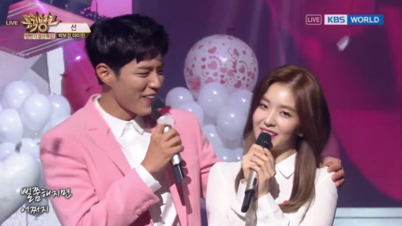 Watch: Park Bo Gum And Red Velvets Irene Say Goodbye On Music Bank