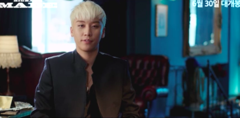 BIGBANGs Seungri Says He Wont Be Dying Alone In Newest BIGBANG MADE Teaser