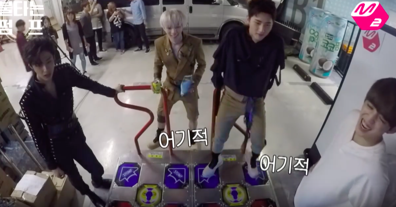 Watch: SEVENTEEN, MONSTA X, And Oh My Girl Break It Down On The DDR Machine